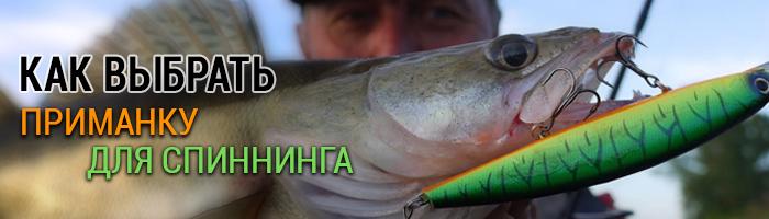 Самодельные приманки и снасти для спиннинга для ловли рыбы в прудах реках  озерах